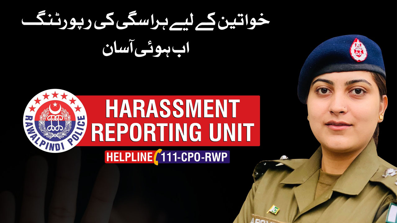 Rawalpindi police set up helpline to address women issues of harassment, domestic violence & abuse - The Reporters